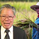 สรุปผลงานสภาเกษตรกรแห่งชาติ (เวอร์ชั่นภาษาไทยและอังกฤษ)