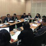 การประชุมคณะกรรมการด้านเกษตรกรรมอื่นๆ ครั้งที่ 7/2560