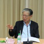 การประชุมคณะทำงานพัฒนาพืชเศรษฐกิจไผ่ ครั้งที่ 1/2561