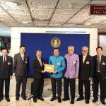 สภาเกษตรกรแห่งชาติและสภาการแพทย์แผนไทยยื่นข้อเสนอแนะเพิ่มเติม มาตรา 5 ประกอบร่าง พ.ร.บ. ยาเสพติดให้โทษ (ฉบับที่ ..) พ.ศ. ….
