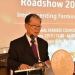 """สภาเกษตรกรแห่งชาติร่วมกับอิสราเอลเปิดงาน """"Israeli Agriculture Roadshow 2019: Implementing Farming 4.0""""  ณ ม.เกษตรฯ บางเขน"""