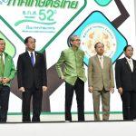 """สภาเกษตรกรแห่งชาติร่วมงาน """"สานพลัง ปฏิรูปภาคเกษตรไทย"""" เพื่อขับเคลื่อนการปฏิรูปภาคการเกษตร ณ เมืองทองธานี"""