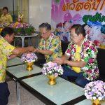 """สำนักงานสภาเกษตรกรแห่งชาติจัดกิจกรรม """"รดน้ำขอพรเนื่องในโอกาสปีใหม่ไทย 2562"""""""