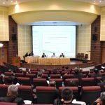 สภาเกษตรกรแห่งชาติ จัดประชุม ครั้งที่ 4/2562