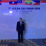 สภาเกษตรกรแห่งชาติร่วมงาน ASEAN CIO FORUM ครั้งที่ 7