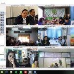 สำนักงานสภาเกษตรกรแห่งชาติเปิดประชุมทางไกล ครั้งที่ 3/2563