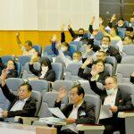 สภาเกษตรกรแห่งชาติจัดประชุม ครั้งที่ 4/2563