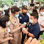 สภาเกษตรกรฯร่วมกับกรมการแพทย์แผนไทยฯ จัดกิจกรรมเผยแพร่องค์ความรู้ การนำส่วนประกอบของกัญชาที่ไม่ใช่ยาเสพติดมาใช้ประโยชน์ 15- 16 ก.พ.นี้